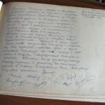 16dekabrya1967g