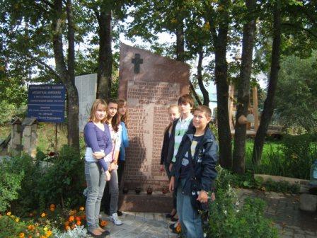 По местам боевой славы России 2010-09-11