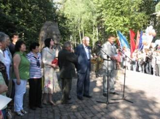 Юбилей Д.Н. Медведева 2008-08-28