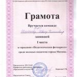 Щербаков-001