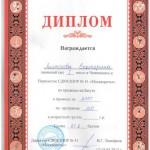 alekseeva_001