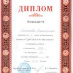 alekseeva_002