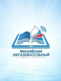 Интернет-телеканал «Московский образовательный»