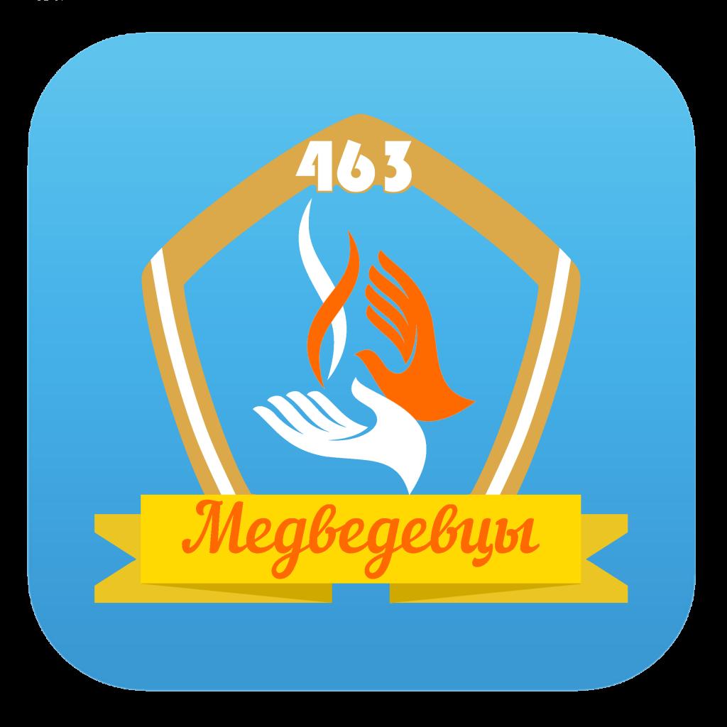 logo_vektor_1-1b
