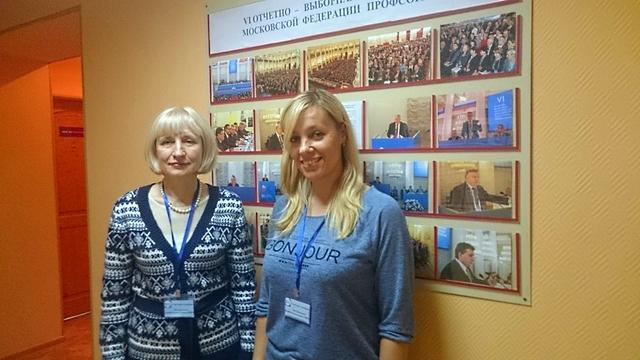 Семинар председателей первичных профсоюзных организаций 2016-01-30