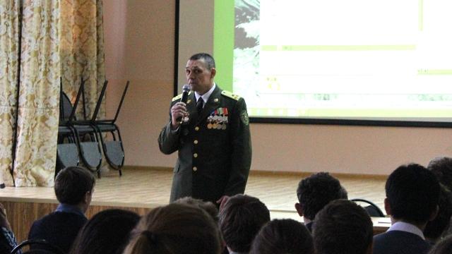 Встреча открытый диалог с офицером пограничных войск 2015-12-18