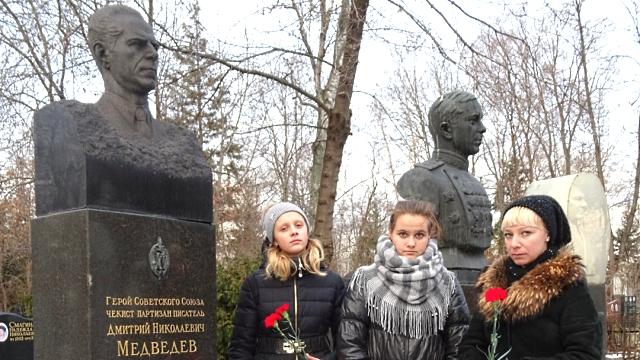 День Памяти Д.Н. Медведева 2015-12-14