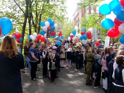 Межрайонное шествие Бессмертного полка 2016-05-06