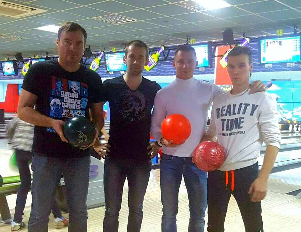 Профсоюзные соревнования по боулингу (11.10.2016) 2016-10-11
