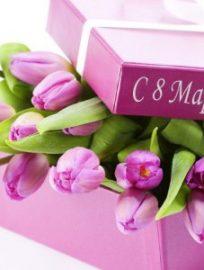Профсоюз работников образования и науки поздравил с наступающим Международным женским днем 8 марта
