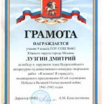 p19_yapomnyu3