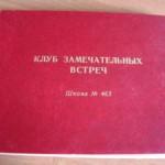 p24_knigaotzyivov